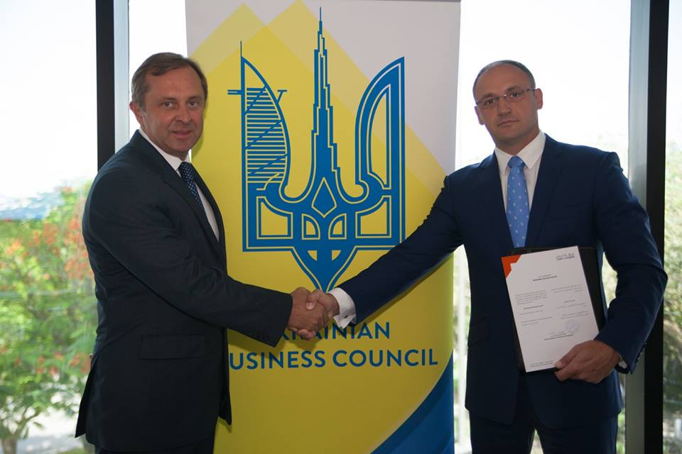 The Ukrainian Business Council officially has started